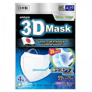 Unicharm 3D Mask