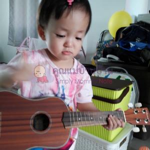 เลี้ยงลูกให้ฉลาด เรียนรู้จากการเล่น