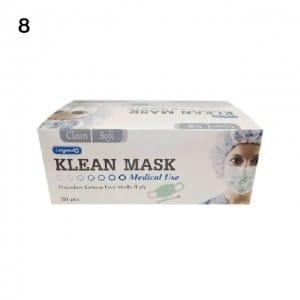 08_หน้ากากอนามัย_Klean Mask