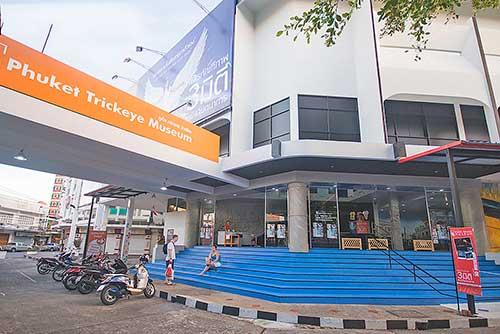 ที่เที่ยวภูเก็ต_ภูเก็ต-ทริกอาย-มิวเซี่ยม-Phuket-Trickeye-Museum