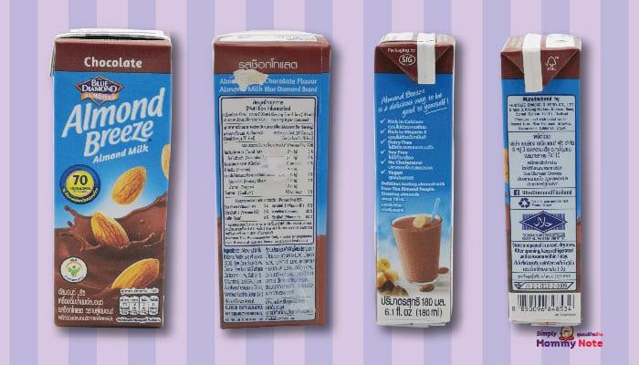 บลูไดมอนด์ อัลมอนด์บรีซ รสช็อกโกแลต